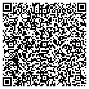 QR-код с контактной информацией организации КУБГРАНИТ КУП ФИЛИАЛ