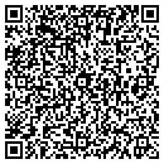 QR-код с контактной информацией организации АРСЕНАЛ ЧОП