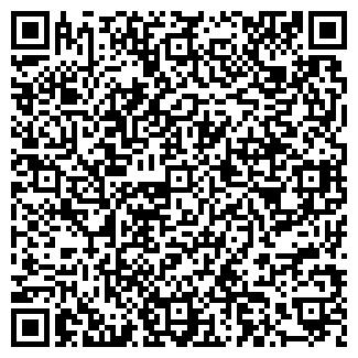QR-код с контактной информацией организации КОБРА ЧДА