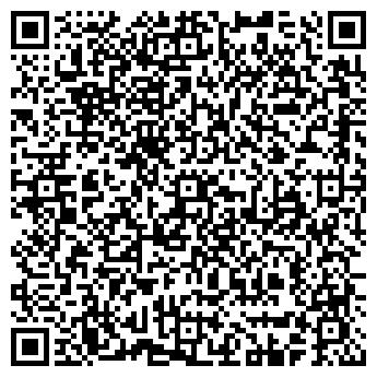 QR-код с контактной информацией организации ЛЕГИОН-2000 ОХРАННОЕ ПРЕДПРИЯТИЕ