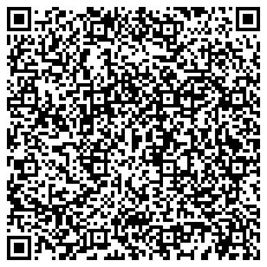 QR-код с контактной информацией организации ОТДЕЛ ВНЕВЕДОМСТВЕННОЙ ОХРАНЫ ПРИ ПЕРВОМАЙСКОМ УВД САО Г. ОМСКА