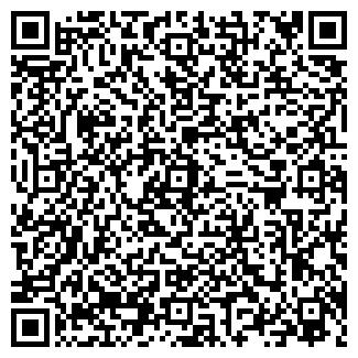 QR-код с контактной информацией организации РЕГЕНС ЧОП