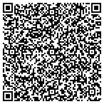QR-код с контактной информацией организации СИБИРСКИЙ ЩИТ ЦЕНТР СОДЕЙСТВИЯ ПРАВООХРАНИТЕЛЬНЫМ ОРГАНАМ