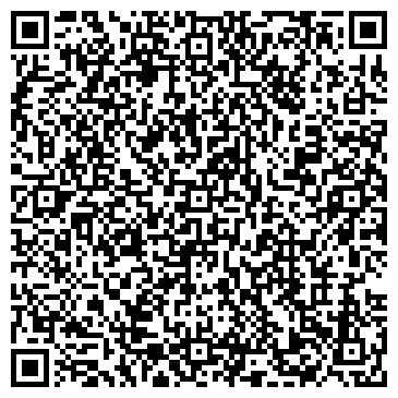 QR-код с контактной информацией организации СТРАЖ ЧАСТНОЕ ОХРАННОЕ ПРЕДПРИЯТИЕ