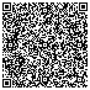 QR-код с контактной информацией организации ТАНДЕМ ЧАСТНОЕ ОХРАННОЕ ПРЕДПРИЯТИЕ