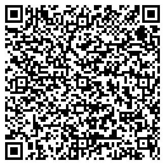 QR-код с контактной информацией организации ТРЕСТСЕРВИС, ТОО