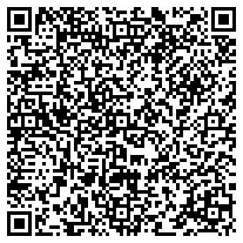 QR-код с контактной информацией организации УВО ПРИ УВД ОМСКОЙ ОБЛАСТИ
