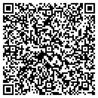 QR-код с контактной информацией организации ЦЕРБЕР ЧОП