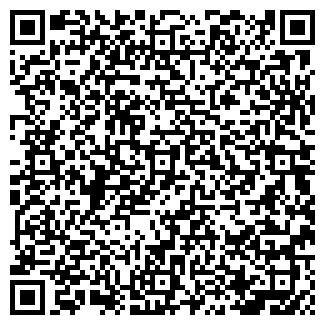 QR-код с контактной информацией организации ШЕРИФ ЧОП