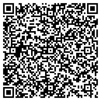 QR-код с контактной информацией организации АТЛАНТИК ПЛЮС