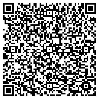 QR-код с контактной информацией организации ИЧП ЕРМАК ЛОМБАРД