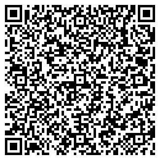 QR-код с контактной информацией организации МАРС-СЕРВИС