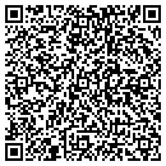 QR-код с контактной информацией организации ТРИУМФ КОМПАНИЯ