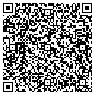 QR-код с контактной информацией организации ФОРОС, ЛОМБАРД