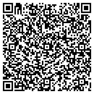 QR-код с контактной информацией организации ПМК 59
