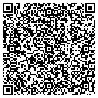 QR-код с контактной информацией организации МОДУС ДОМОФОННЫЕ СИСТЕМЫ