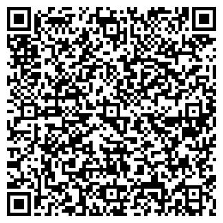 QR-код с контактной информацией организации АВТОКОННЕКС-ОМСК