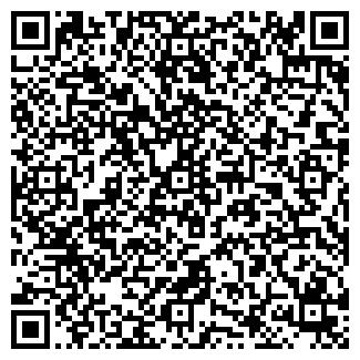 QR-код с контактной информацией организации ГЕРКОН-Е