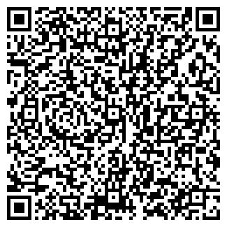 QR-код с контактной информацией организации ДРОМСЕРВИС