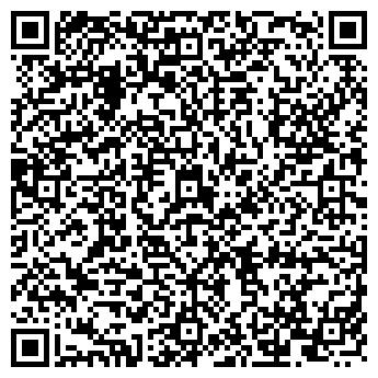 QR-код с контактной информацией организации ЗАЩИТА ИНФОРМАЦИИ 21 ВЕК