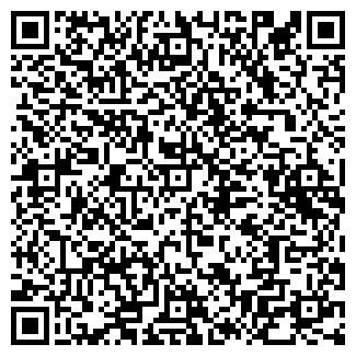 QR-код с контактной информацией организации КАРАТ-93