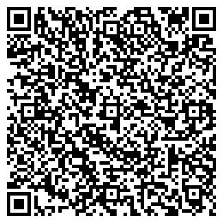 QR-код с контактной информацией организации МИК-СВЯЗЬ