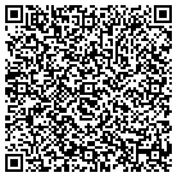 QR-код с контактной информацией организации ОМСКЭЛЕКТРО Г. ОМСКА
