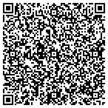 QR-код с контактной информацией организации ОТРЯД СПЕЦИАЛИЗИРОВАННОЙ ОХРАНЫ ЧОП