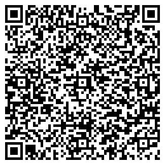 QR-код с контактной информацией организации ПОЛИМЕР ОАО