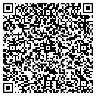 QR-код с контактной информацией организации ТЕХНИКА ПЛЮС