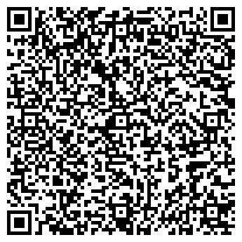 QR-код с контактной информацией организации ФГУП ИНЖЕНЕРНАЯ ГЕОДЕЗИЯ
