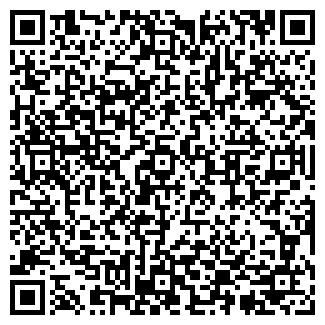 QR-код с контактной информацией организации КАДАСТР-ОМСК НПП