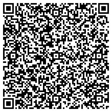 QR-код с контактной информацией организации РАЙАГРОСЕРВИС ЛУНИНЕЦКИЙ ОАО