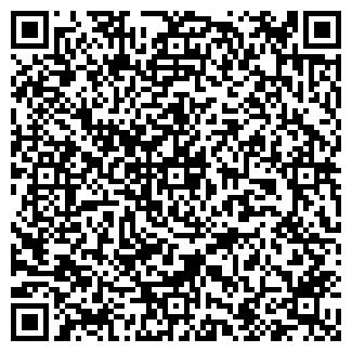 QR-код с контактной информацией организации ДРСУ 206