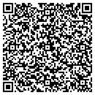 QR-код с контактной информацией организации ПМК 104 КДУП