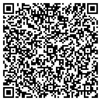 QR-код с контактной информацией организации РАЙПО ЛОЕВСКОЕ