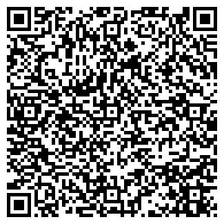 QR-код с контактной информацией организации РУПС ЛОЕВСКИЙ