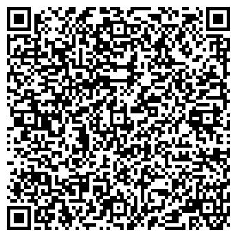 QR-код с контактной информацией организации ГАЛЕОН КОНСАЛТИНГОВАЯ ГРУППА