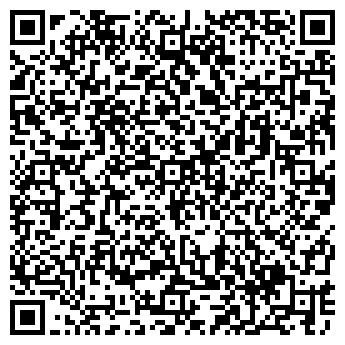 QR-код с контактной информацией организации ИНФРА