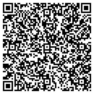 QR-код с контактной информацией организации ПМК 198 ОАО