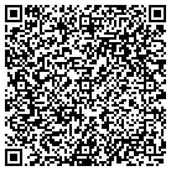 QR-код с контактной информацией организации КРИОГЕННАЯ ТЕХНИКА НТК