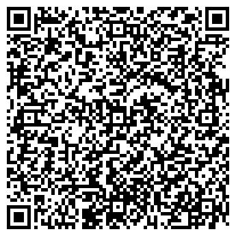 QR-код с контактной информацией организации ЛИГА ПРОФЕССИОНАЛЬНЫХ УПРАВЛЕНЦЕВ