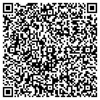 QR-код с контактной информацией организации ЛИДЕР КАДРОВЫЙ ЦЕНТР