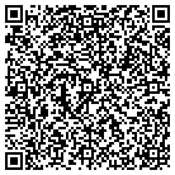 QR-код с контактной информацией организации ЛИДИНГ ООО УЧЕБНЫЙ ЦЕНТР