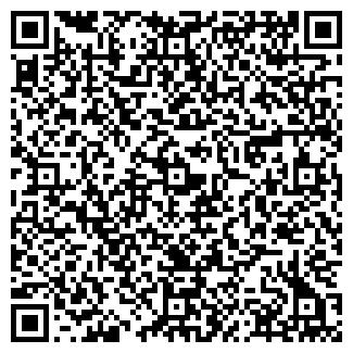QR-код с контактной информацией организации ПОЛИЭДР-ПРИМ