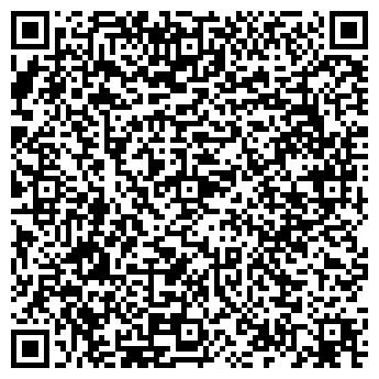 QR-код с контактной информацией организации ТРУД КАДРОВОЕ АГЕНТСТВО