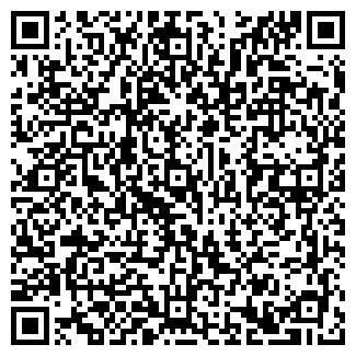 QR-код с контактной информацией организации ФЕНИКС-НТ