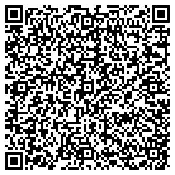 QR-код с контактной информацией организации ЭНИМА ЦЕНТР КАДРОВЫХ РЕШЕНИЙ