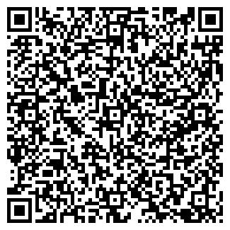 QR-код с контактной информацией организации ДРСУ 165