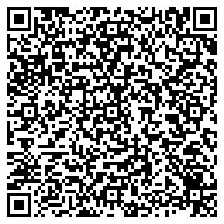 QR-код с контактной информацией организации ДЭУ 67